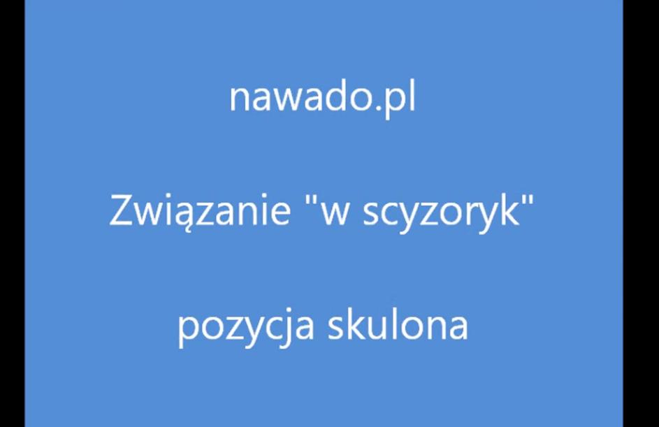 skulony